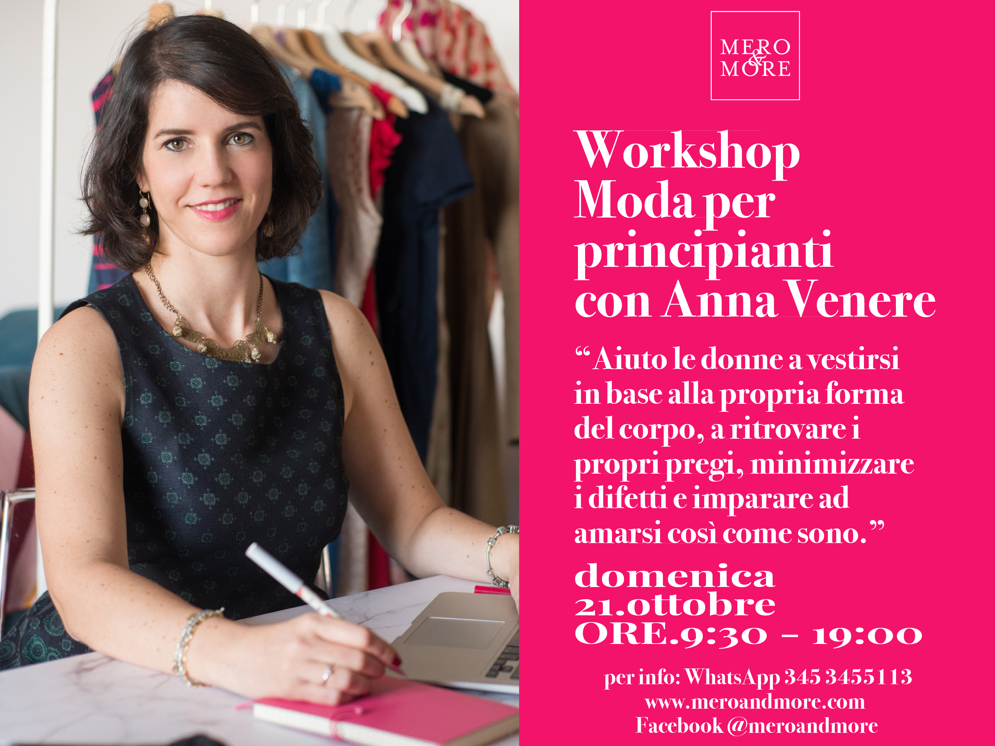 Workshop moda per principianti